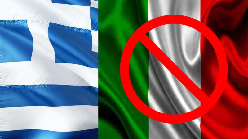 La Grecia apre al turismo, ma non all'Italia, alla Spagna, Francia e Gran Bretagna