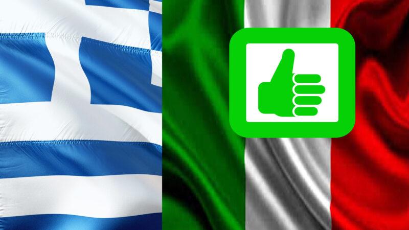 Grecia: ora frontiere aperte all'Italia